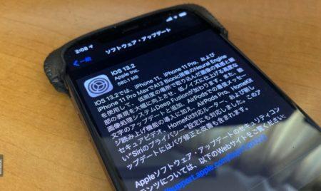 【iOS 13.2】 12 の新機能と変更点について知っておく必要なこと
