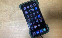 【レビュー】iPhone 11 Pro Max用オーダーメイドのレザーケース「abicase」で今回こだわったのは