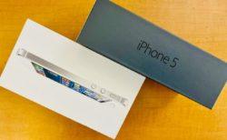 11月3日までに古いiOSデバイスはソフトウェア・アップデートの必要があるとAppleは警告しています
