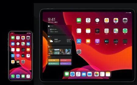 Apple、iOS 13とiPadOS 13の採用率をリリース以来初めて発表しiOS 13は55%に達したことを報告しています