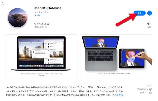 MacOS Catalina 10 15 00002 z