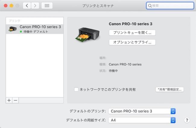 MacOS Catalina Printer 00003 z