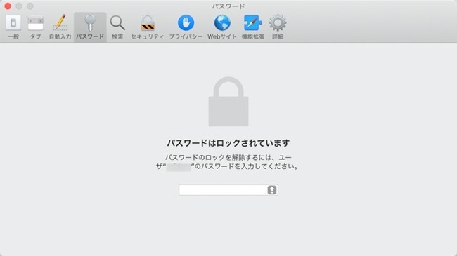 MacOS Catalina security 00001 z
