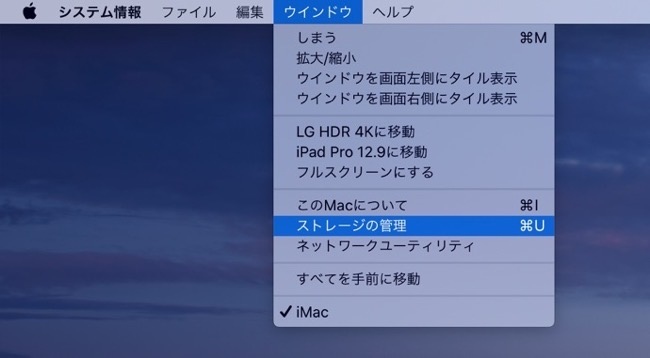 32bit App 00002 z