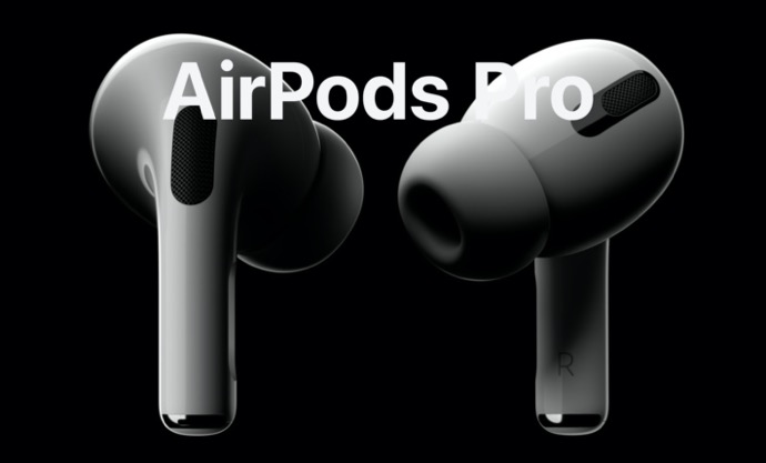 AppleのAirPods Proでアクティブノイズキャンセリングをおこなう、4つの方法