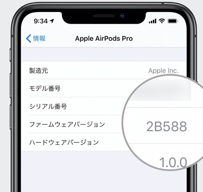 AirPods Pro 2B588 00004 z