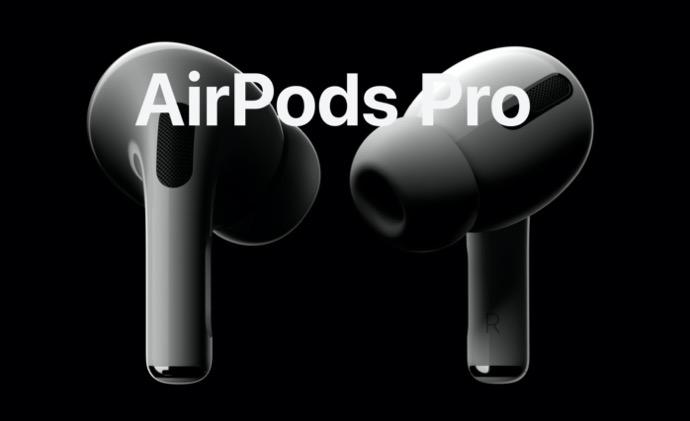 Apple、AirPods Proのファームウェア「2B588」をリリース