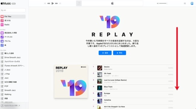 Apple Music year replay 00005 z