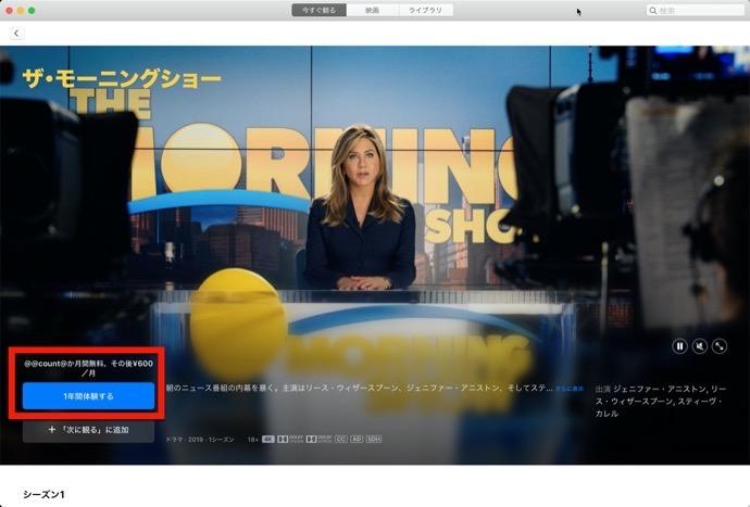 Apple TV+ New 00001 z