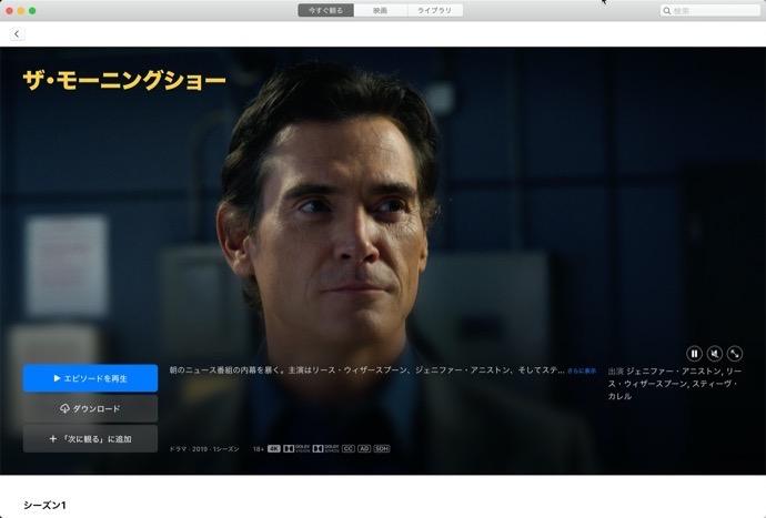 Apple TV+ New 00003 z