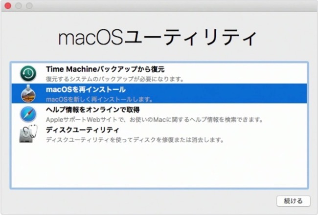 Mac start key 00001 z