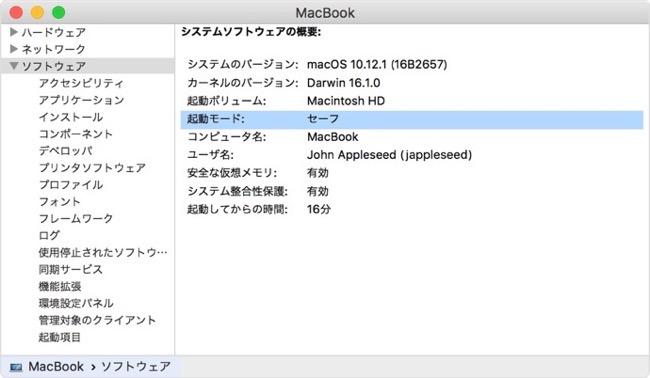 Mac start key 00002 z