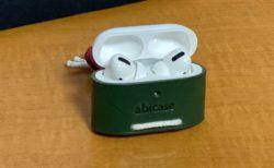 【レビュー】abicaseの 栃木レザー社製「AirPod Pro スリーブ」