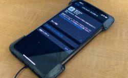 Apple、バグのあるリリースを削減するためにiOS 14の開発戦略を変更