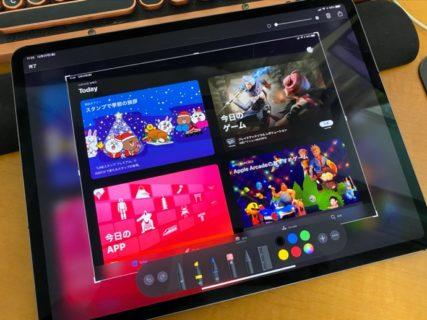 iPadでApple Pencilを使ってスクリーンショットを撮る方法