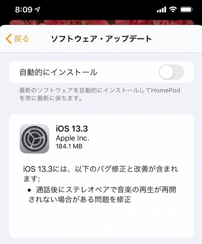 HomePod 13 3 00001 z