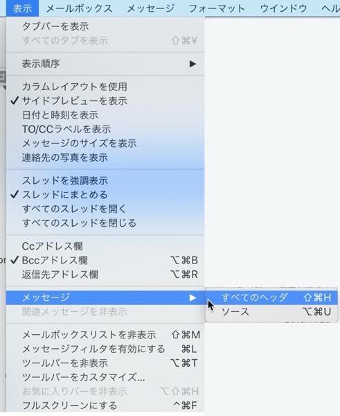 Phishing email 00002 z
