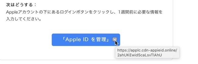 Phishing email 00003 z