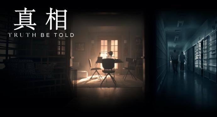 Apple TV+、「真相 – Truth Be Told」の最初3つのエピソードを公開