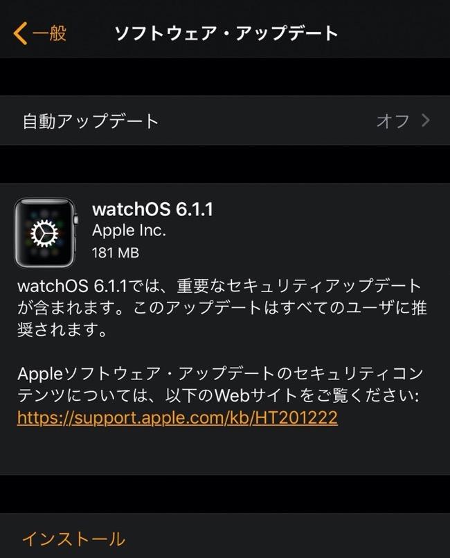WatchOS 6 1 1 00001 z