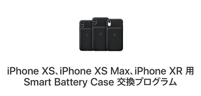IPhone XS Smart Battery Case 00002 z