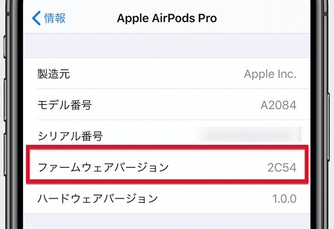 AirPods Pro 2C54 00002