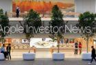 Apple、MGMと買収の可能性について話し合うことに合意