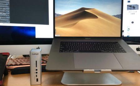 Caldigit、macOS 10.15で「TS3 Plus」を85Wから87Wの充電およびUSB-Cモニターとの互換性を向上するファームウェア44.1をリリース