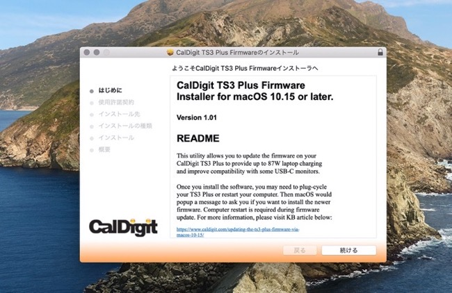 Caldigit TS3 Plus Update44 1 00003 z
