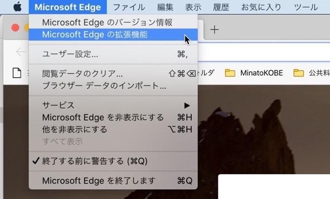 Edge Extensions 00001 z
