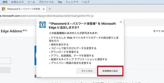 Edge Extensions 00005 z