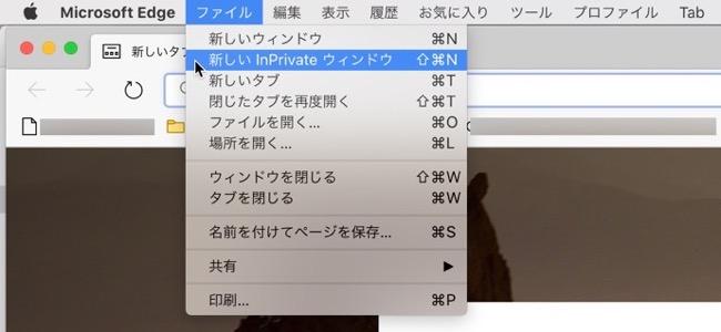 Edge InPrivate 00001 z