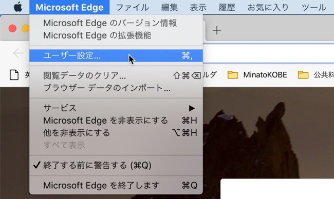 Edge privacy setting 00001 z