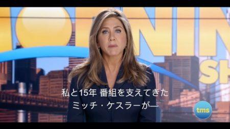 Apple Japan、Apple TV+の日本語字幕付き予告編10作品を公開