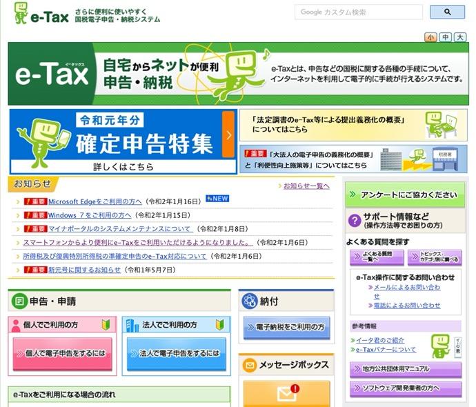 Tax return ID 00002 z