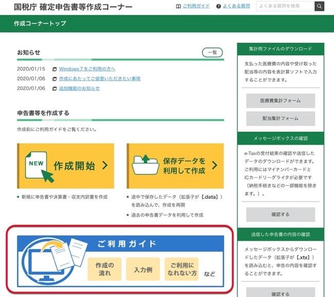 Tax return ID 00007 z
