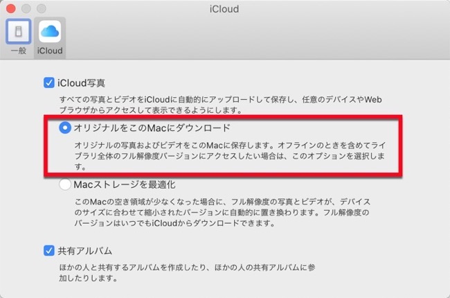 ICloud Photo Library BackUP 00002 z