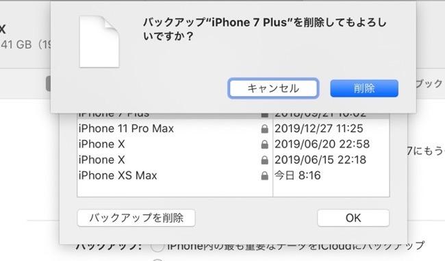 MacOS Catalina iPhone BackUp 00005 z