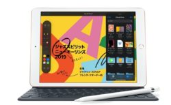 Apple、iPadは縮小するタブレットマーケットをリードし続ける