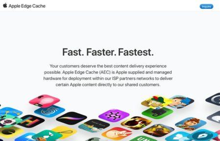 Apple、消費者に近いコンテンツを保存するプログラムを立ち上げる