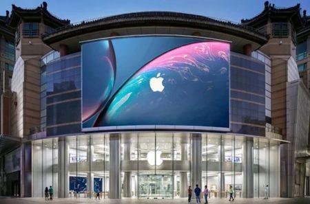 新型コロナウィルス(COVID-19)の発生が続く中、Appleは北京の店舗の営業を再開