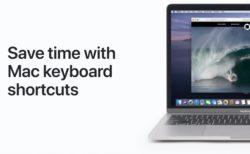 Apple Support、Macのキーボードショートカットで時間を節約のハウツービデオを公開