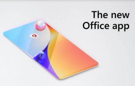Microsoft、Word、Excel、PowerPoint を 1 つのアプリにした「Microsoft Office for iPhone」をリリース