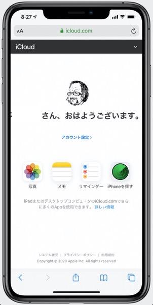 Mobile iCloud com 00001 z