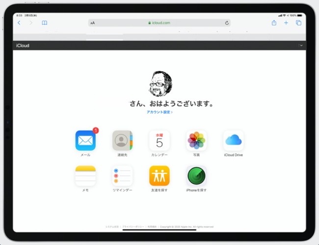 Mobile iCloud com 00002 z