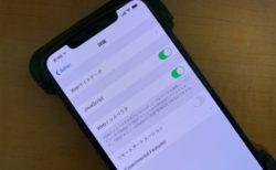 iPhoneとiPadでJavaScriptを無効にする理由と、その方法