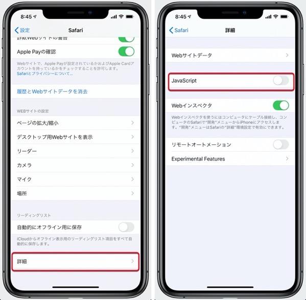 Safari JavaScript 00002 z