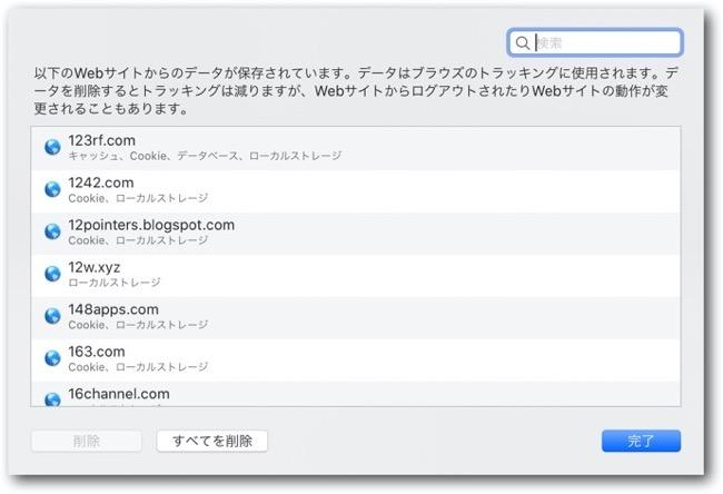 Safari privacy 00003 z