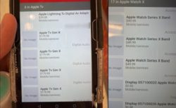 Targetの在庫システムに「Apple AirPods」「Apple TV」などが登録される