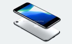 Apple、COVID-19の影響を修正し低価格iPhoneを軌道に乗せるために調整